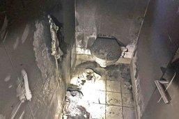 Incendie criminel des toilettes publiques à Estavayer-le-Lac